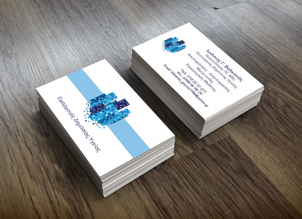 Βαλκανας Ιωαννης καρτα