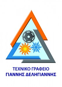 Deligiannis logo
