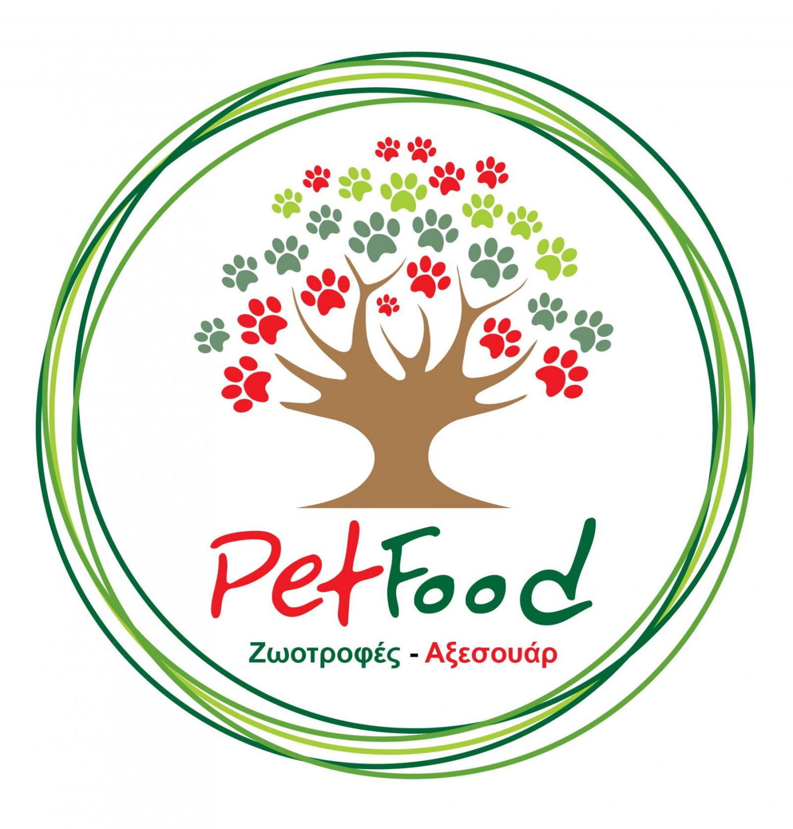 Pet food logo